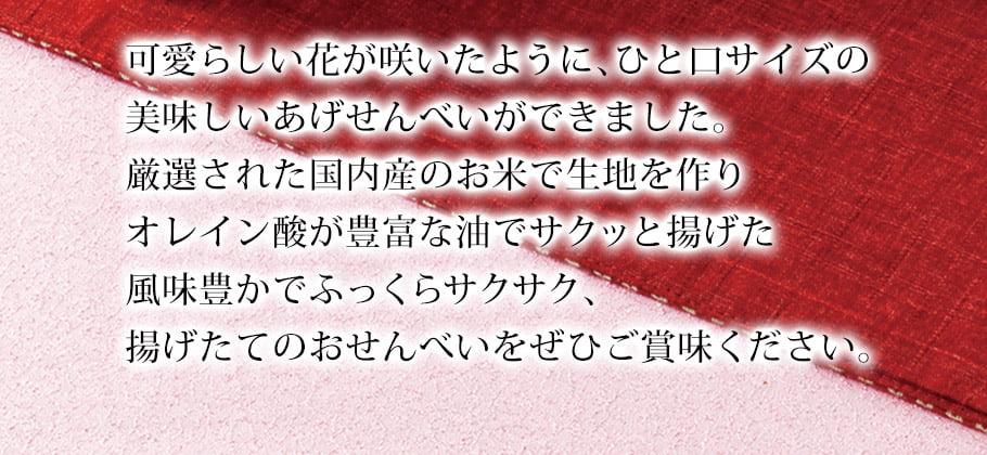 姫揚げ ソース