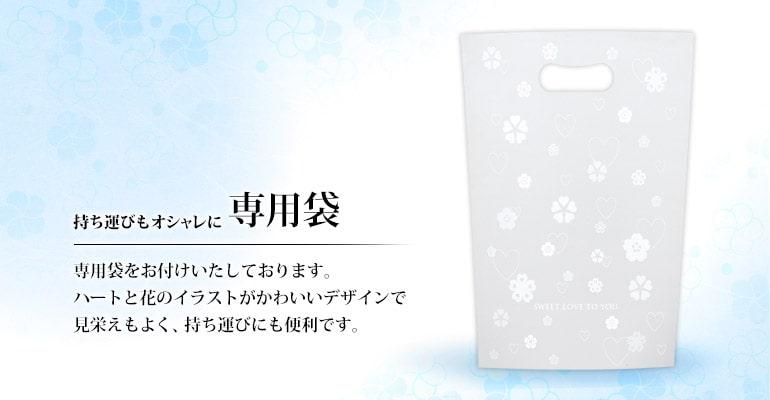 バレンタイン専用袋