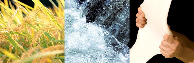 【もち吉について】米・水・技